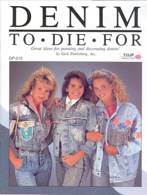 Denim To-Die-For
