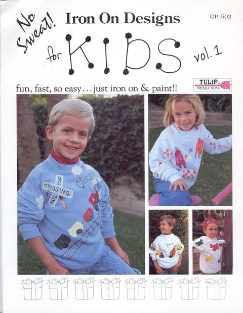 For KIDS Vol 1